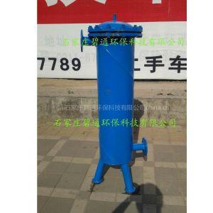 供应碳钢袋式过滤器,不锈钢袋式过滤器-碧通环保厂家供应