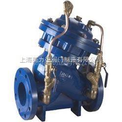 供应多功能水泵控制阀