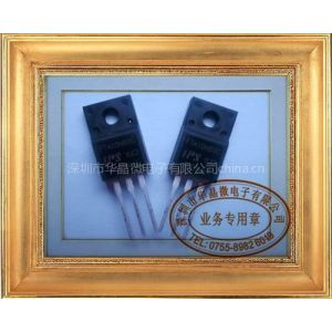 供应FTA08N60资料/FTA08N60C方案|华晶微电子提供