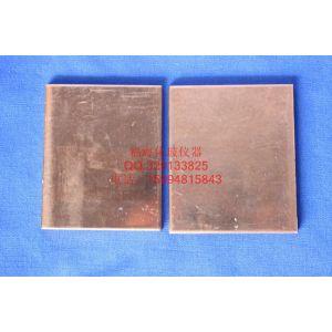 供应电解铜阳极板70*60*3mm铜板,铜阳极