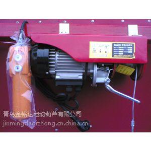 供应HSG微型电动葫芦-手推式微型葫芦-菏泽电控卷扬机