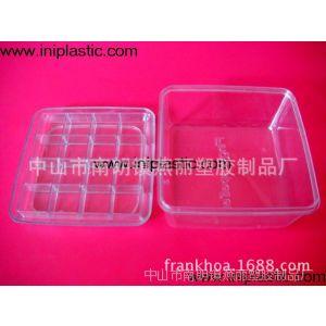 供应塑料透明小方盒,正方形,由盖和下身组成