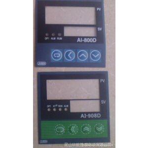 供应丝印、亚克力、PC面板贴膜 电子产品 太阳能面板 原厂直销