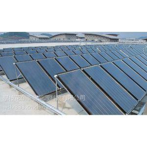 供应东泰阳光太阳能中央热水系统