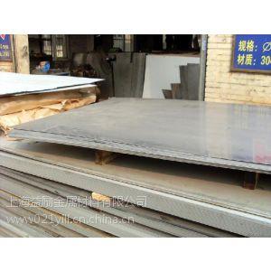 供应ASP23是铬钼钒粉末高速钢