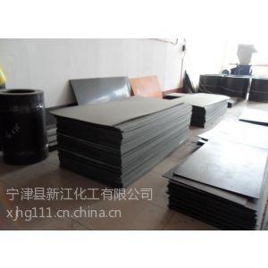 高密度UPE耐磨板新江化工专业生产批发