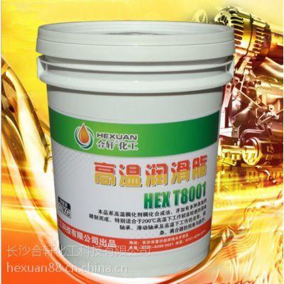 供应全氟聚醚润滑脂价格/广东全氟聚醚润滑脂 耐高温白色脂