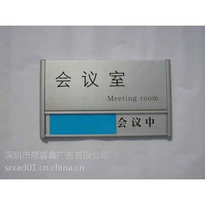 亚克力不锈钢铝板等材质科室牌门牌标识标牌创意设计制作