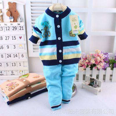 热卖新款线衣 婴佳宜1126 儿童毛衣套装 宝宝开衫套 婴幼儿针织衫