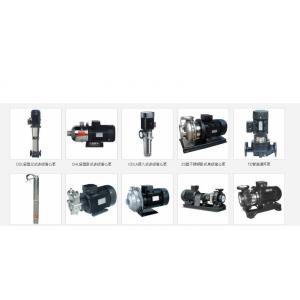 供应CDL、CHL系列不锈钢轻型多级离心泵