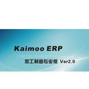 供应加工企业仓库销售生产管理软件,PDA、智能手机版本