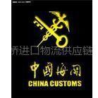 供应上海进口二手化工设备报关,旧化工设备上海清关代理
