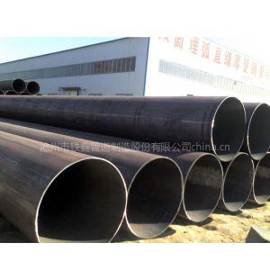 供应冷拔直缝钢管  热扩直缝钢管