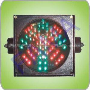 供应¢200红叉绿箭二合一车道灯