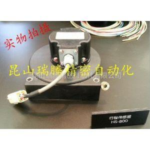供应TOKIMEC东机美,行程传感器HS-800-110-2-11-S1