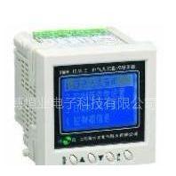 供应电气火灾监控探测器施耐德剩余式电流电气火灾监控探测器