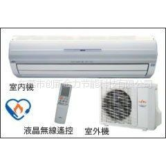 供应外贸电器 安徽空气能 东莞出口空调 冷库 空压机余热回收机 空压机节能热水 空压机废热回收