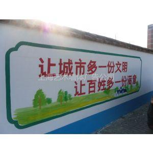 供应上海墙体广告qt-587