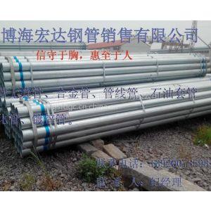 供应供应天津友发镀锌钢管,厂家直发规格全价格低,订购电话022-86988856