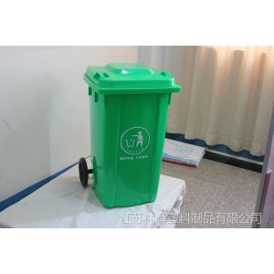 供应【林辉】盱眙100L垃圾桶  540*490*800  小区环卫垃圾桶 厂家直销