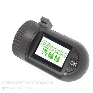 供应高清行车记录仪 1080P行车记录仪