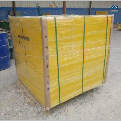 供应200*500*30沟盖板多少钱一块? 辽宁特种建材沟盖板多少钱一块?