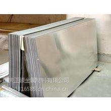 供应万州不锈钢板批发销售全国