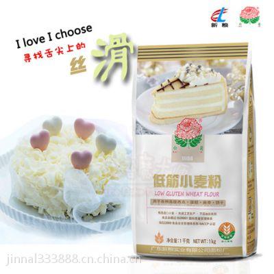 供应供应广东新粮白菊牌1Kg装低筋小麦粉