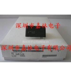 供应驱动模块VLA517-01R