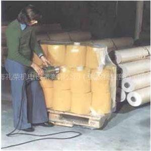 供应低价热风筒供应leister手提高温热风筒FORTES3