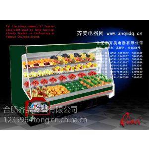 供应水果保鲜展示柜|超市水果保鲜展示柜|冷藏展示柜|等变频技术和节能环保