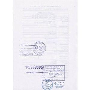 供应办理出口商登记表土耳其大使馆认证费用高不?