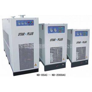 石大30HP冷冻式干燥机维修 石大30匹干燥机维修价格