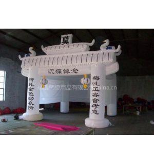 供应白事气模 充气拱门 丧事气模 气模订做 气拱门