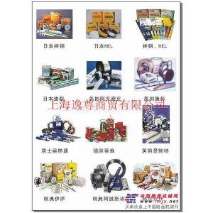 供应进口美国阿克泰克,伊萨,加拿大英达科,法国SAF铝焊丝,铝硅焊丝,铝镁合金焊丝