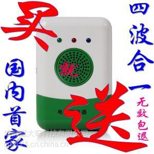 猫大哥供应家用超声波灭鼠器,电子驱鼠器有用吗?价格是多少钱?电子猫原理是什么?
