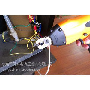 供应萊瑞电动接线端子压线钳