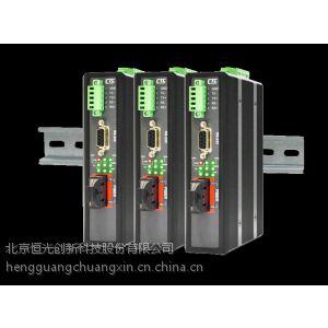 供应台湾CTC工业级串口光猫 接入设备IFC-Serial 工业级光model
