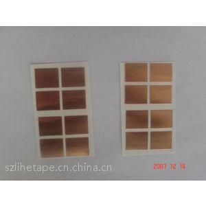 供应粘锂电池用什么双面胶-哪种高温胶带-锂电池专用双面胶带厂家