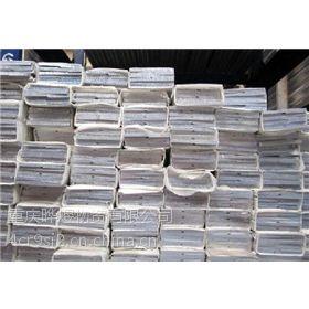 供应2A97价格2A97密度2A97铝厂直销