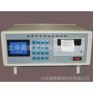 供应SS-HASSWY-810   混凝土氯离子含量快速测定仪  厂家直销