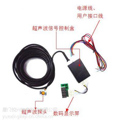 供应超声波油耗液位仪