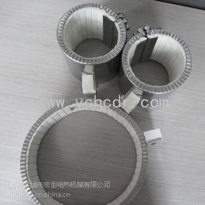 供应供应陶瓷发热圈,陶瓷加热圈,可以按照客户要求定制
