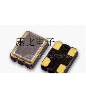 供应KDS晶振,DSB221SCA振荡器,2520有源晶振