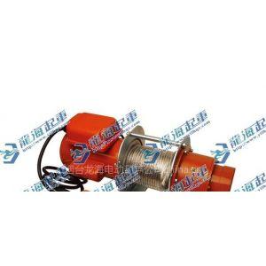 供应内蒙古专卖DU迷你型电动卷扬机