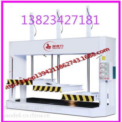 耀德力供应三段液压机 75T工艺品板材压平机