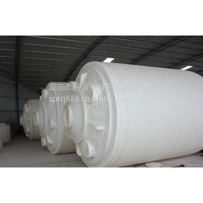 随州10吨电镀废液PE储罐