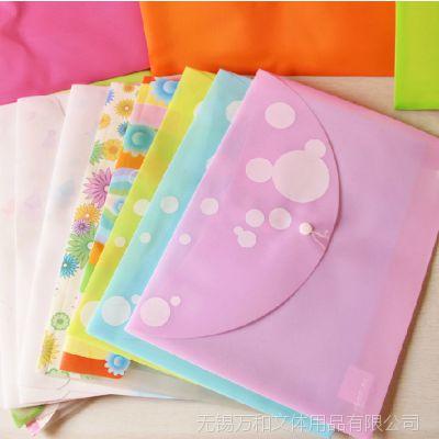 韩国创意文具 可爱糖果A4插页文件夹文件袋 金得利/康百资料袋