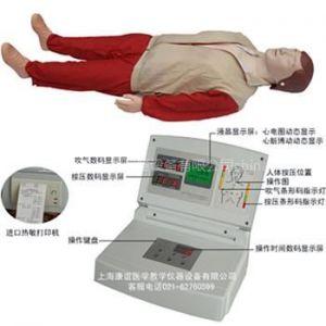 供应KAY/CPR580液晶彩显高级电脑心肺复苏模拟人、高级心肺复苏训练模型