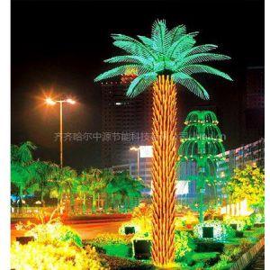 供应LED椰子树灯